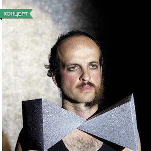 События недели: Мэттью Херберт, Audio Bullys и 5 фестивалей. Изображение № 4.