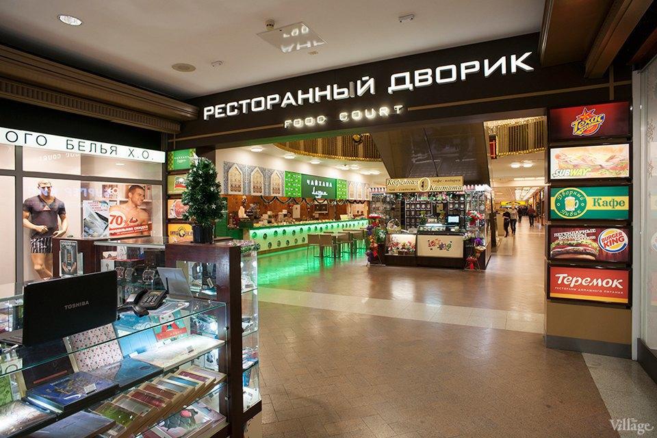 Торговые центры Москвы: «Охотный ряд». Изображение № 24.