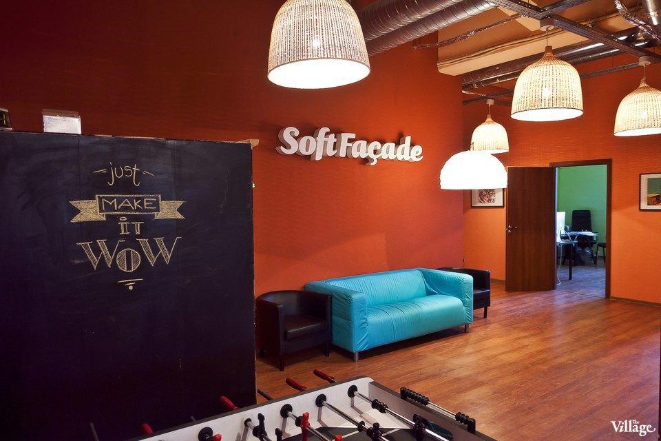 Офис недели (Петербург): SoftFacade. Изображение № 3.