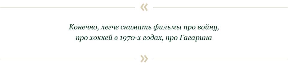 Василий Эсманов и Максим Кашулинский: Что творится с медиа?. Изображение № 33.
