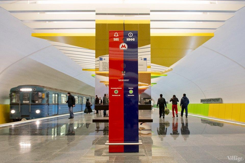 Фото дня: Новые станции метро «Лермонтовский проспект» и «Жулебино». Изображение № 17.