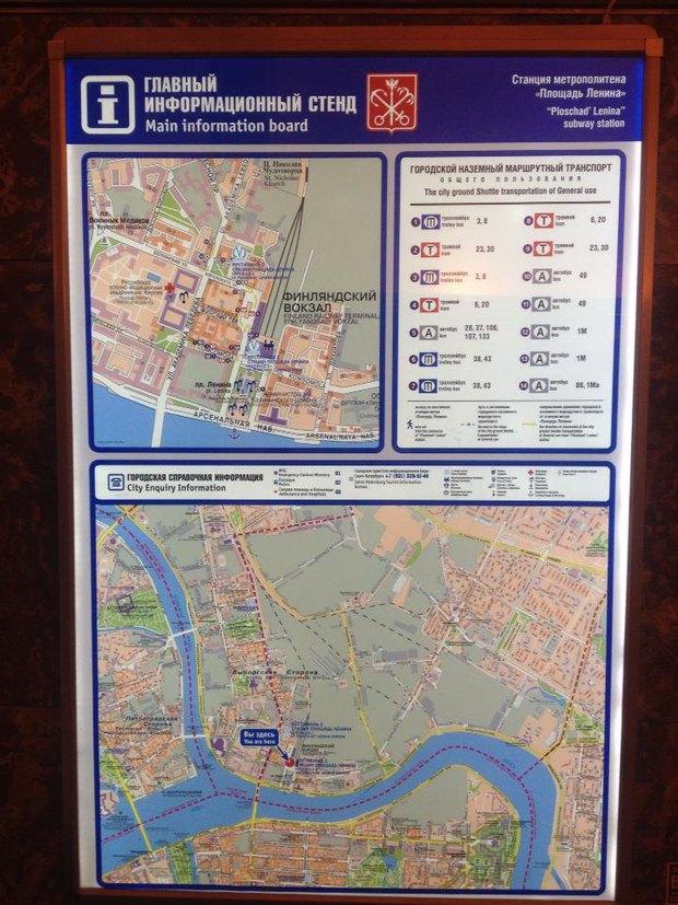На станциях метро появились карты с маршрутами наземного транспорта. Изображение № 1.