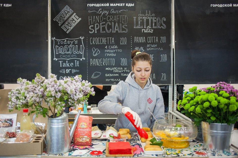 Первый Городской маркет еды сезона. Изображение № 2.