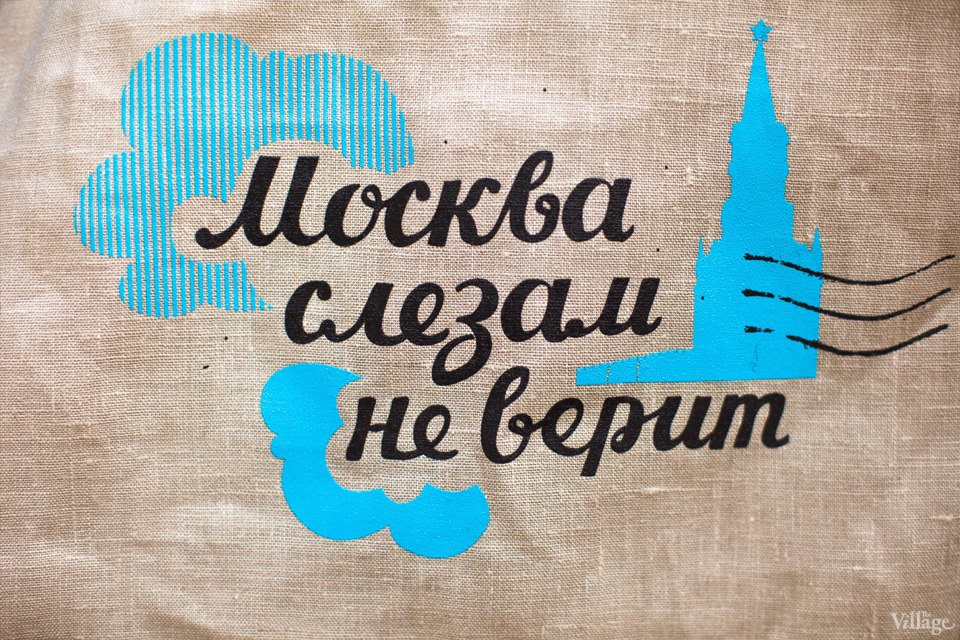 Люди в городе: Москвичи на фестивале Bookmarket. Изображение № 21.