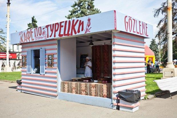 Еда на ВВЦ: 15 кафе, ресторанов и киосков. Изображение № 35.