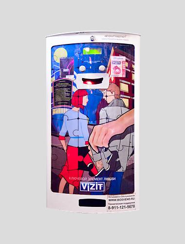 Коробка передач: 13 торговых автоматов. Изображение № 26.