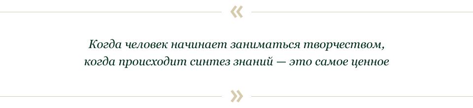 МГТУ им. Баумана и Digital October: Что творится в образовании?. Изображение № 41.