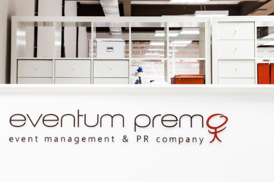 Офис недели (Москва): Eventum Premo. Изображение № 3.