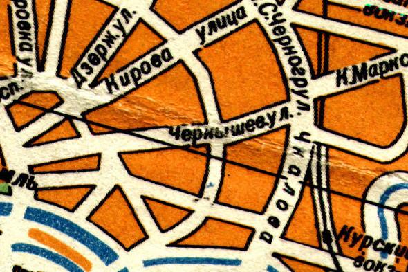 Покровка до 1992 года была улицей Чернышевского.. Изображение № 15.