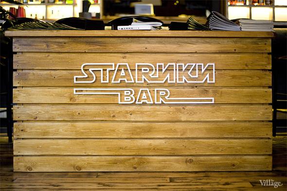 Новое место: Starики bar. Изображение № 1.