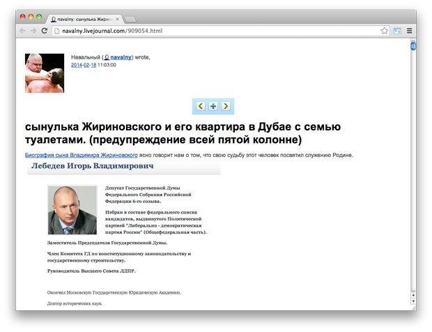 Новое расследование Навального, плей-лист от БГ и подпольная империя московских казаков. Изображение № 1.