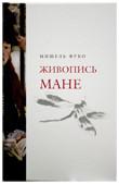 Книжный мир: 5 новых книжных магазинов в Петербурге. Изображение № 6.
