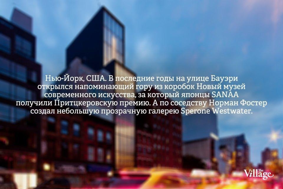 Сможете ли вы узнать мегаполис?. Изображение № 12.