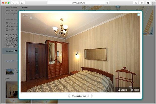 Как переделать съёмную квартиру c ремонтом «под евро». Изображение № 4.