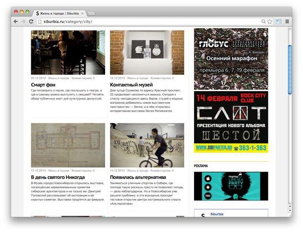 Страна и мы: Городские интернет-газеты в России (Часть III). Изображение № 25.