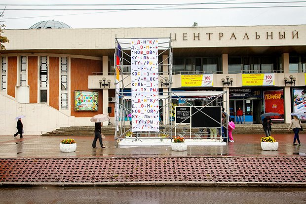 Как сделать Калугу, Владивосток и Первоуральск центрами новой культуры. Изображение № 12.