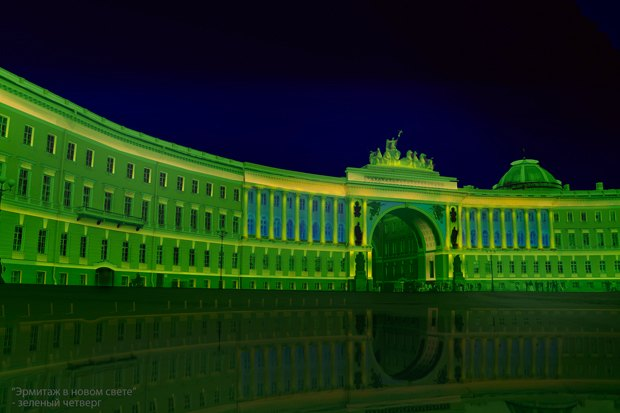 На ночь глядя: 12 проектов подсветки Главного штаба. Изображение № 9.