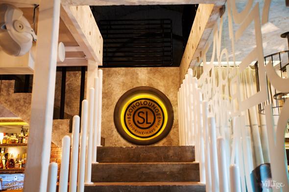 Новое место: Ресторан и бар Soholounge. Изображение № 4.