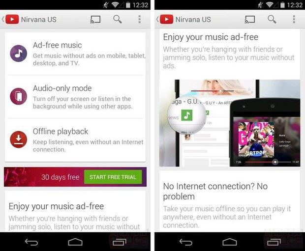 Доступ кмузыкальному сервису отYouTube обойдётся в9,99 доллара вмесяц. Изображение № 3.