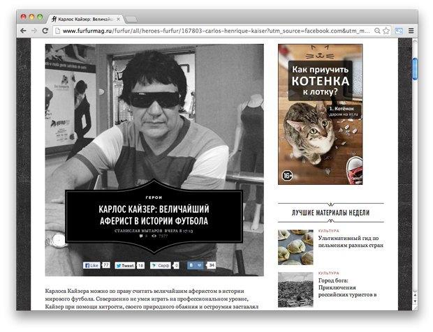 Ссылки дня: Онлайн-генератор свитеров, новый трек The Uchpochmack и Международный день ребёнка. Изображение № 3.
