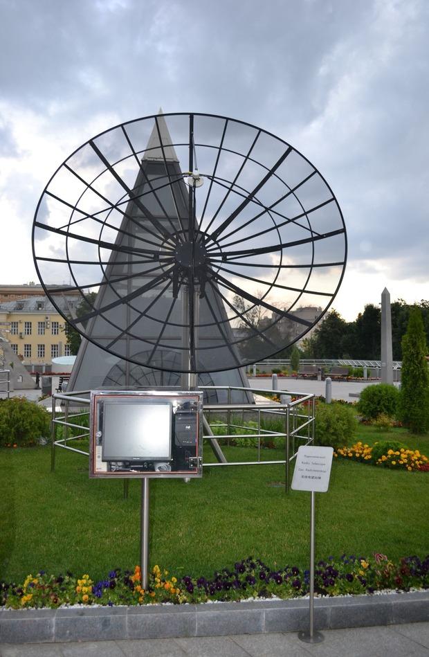 В планетарии теперь можно понаблюдать за Землёй. Изображение № 1.