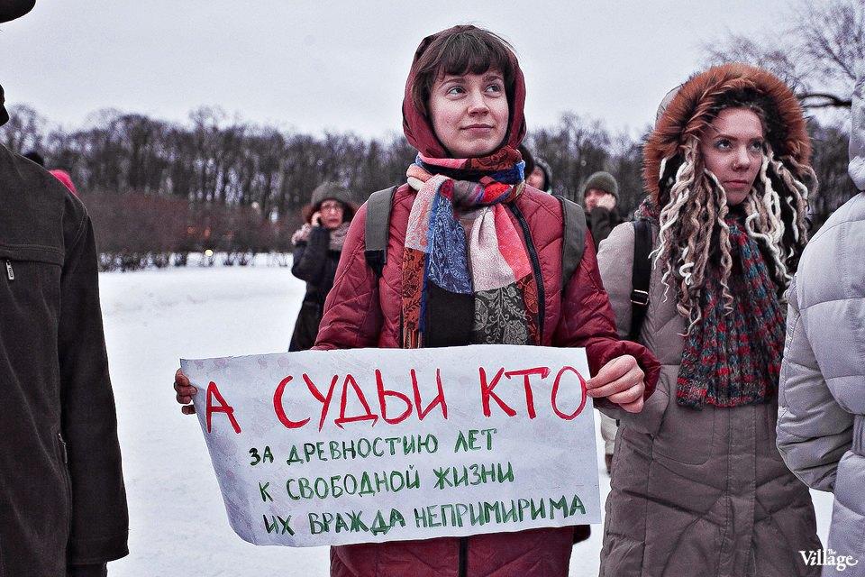 Фоторепортаж: митинг взащиту Городской клинической больницы №31. Изображение № 9.