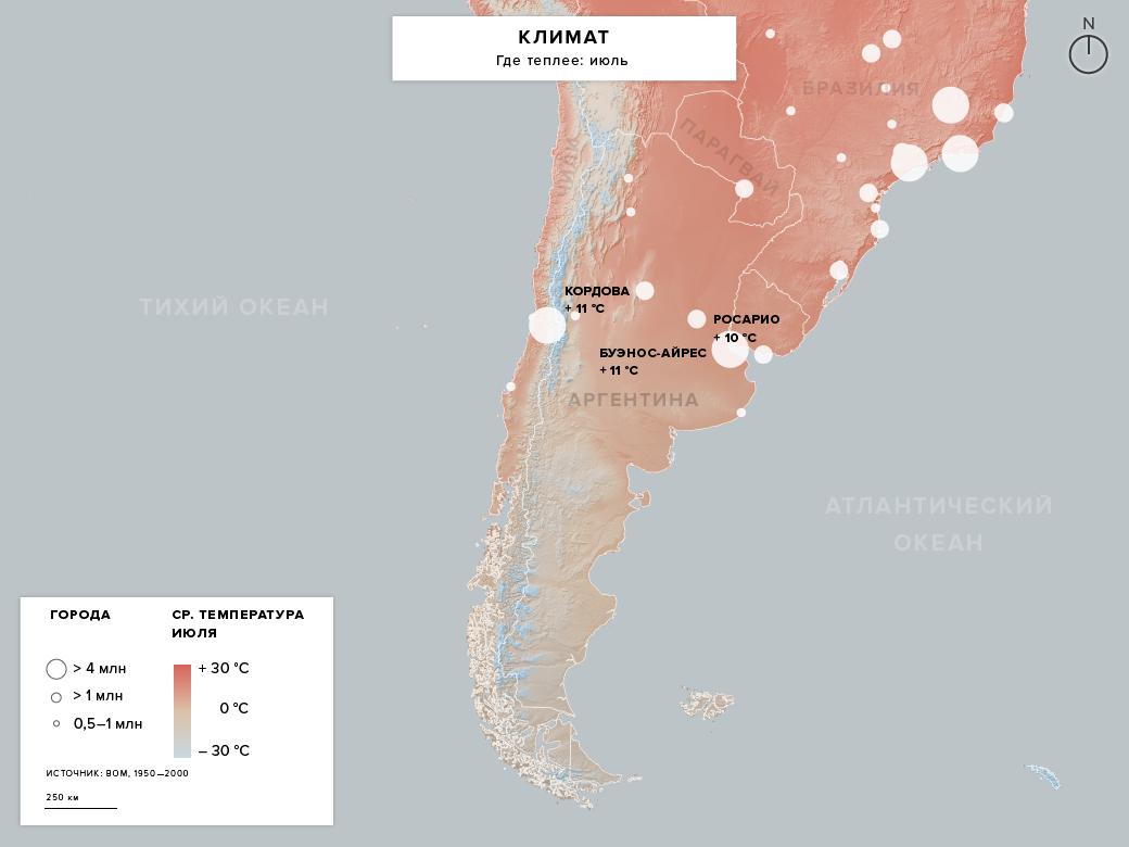 Стоит ли переезжать в Аргентину. Изображение № 3.