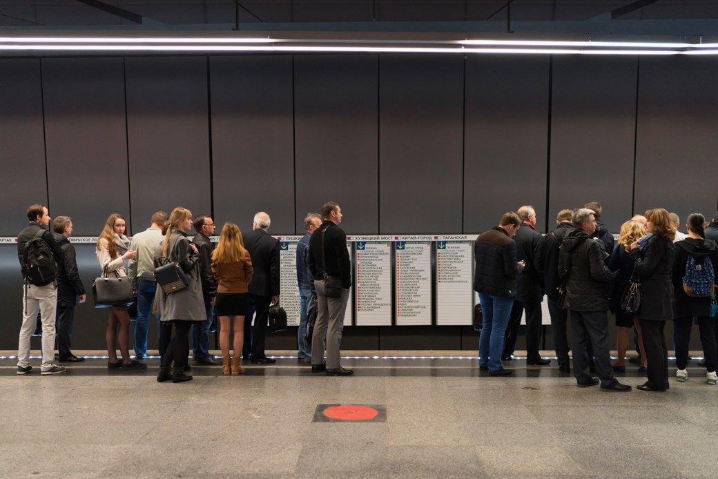 Эффект «Котельников»: Стал лисвободнее самый загруженный участок метро. Изображение № 3.