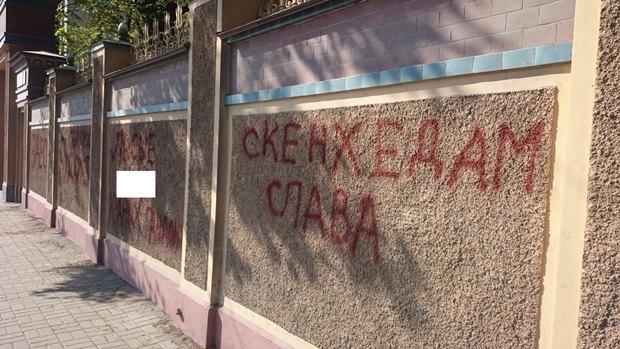 Ограду петербургского дацана испортили нацистскими надписями. Изображение № 1.