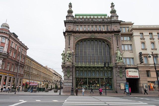 В Петербурге — тратить: Денежные места северной столицы . Изображение № 52.