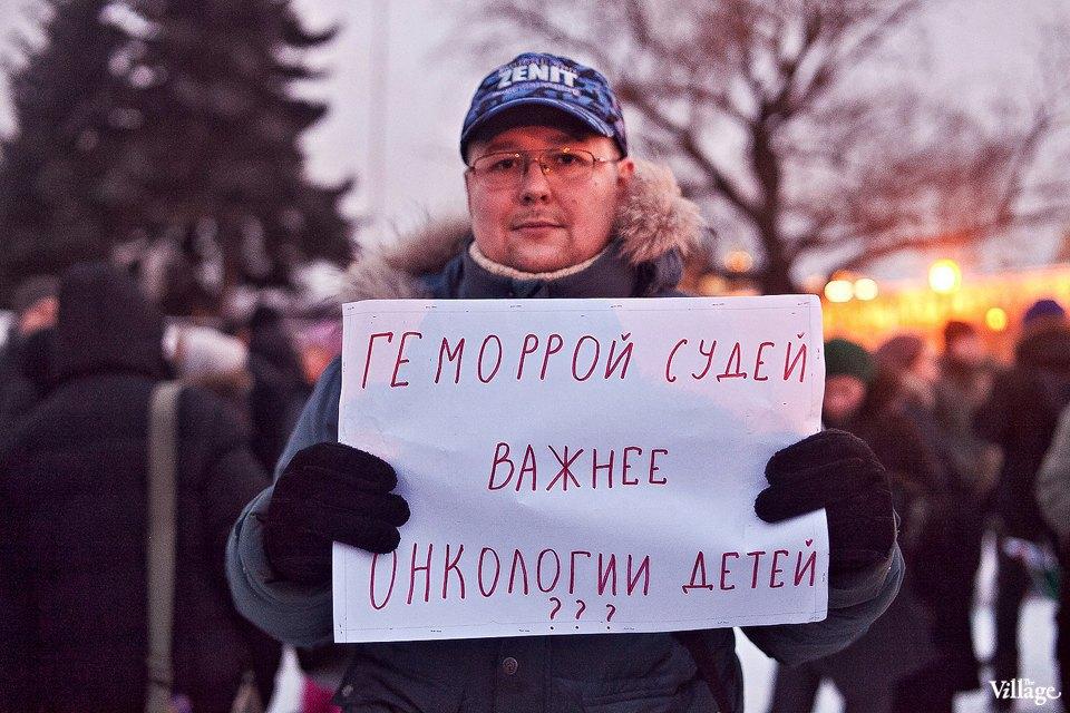 Фоторепортаж: митинг взащиту Городской клинической больницы №31. Изображение № 19.