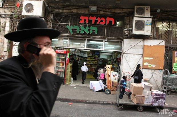 Часть целого: Район Меа Шеарим вИерусалиме. Изображение № 1.