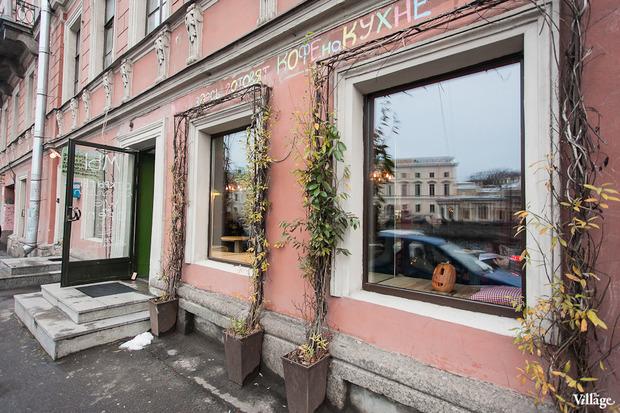 На Фонтанке открылась семейная кофейня «Кофе на кухне». Изображение № 21.