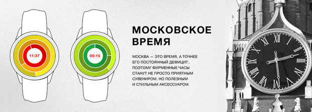 Для Москвы придумали ещё один логотип. Изображение № 4.
