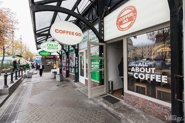 Новое место: Кофейня Coffee Go . Изображение № 5.