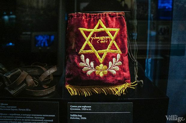 Новое место: Еврейский музей и Центр толерантности. Изображение № 17.