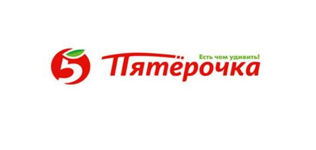пятерочка логотип фото