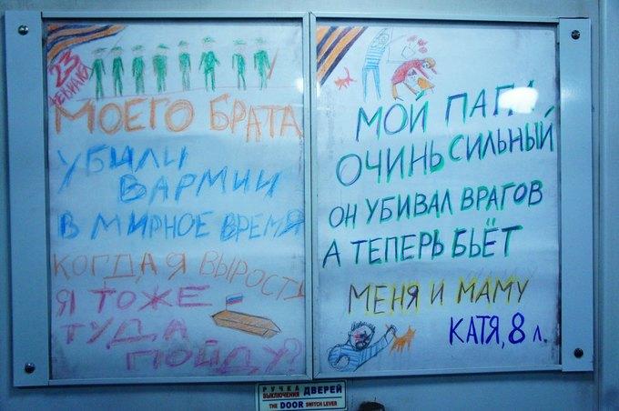 vk.com. Изображение № 1.