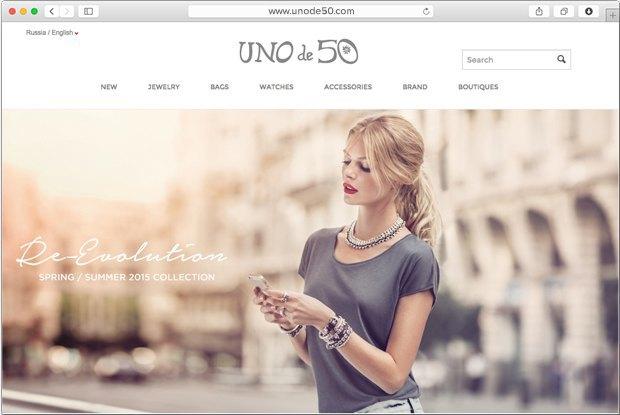 В универмаге «Цветной» откроется магазин бижутерии UNOde50. Изображение № 1.