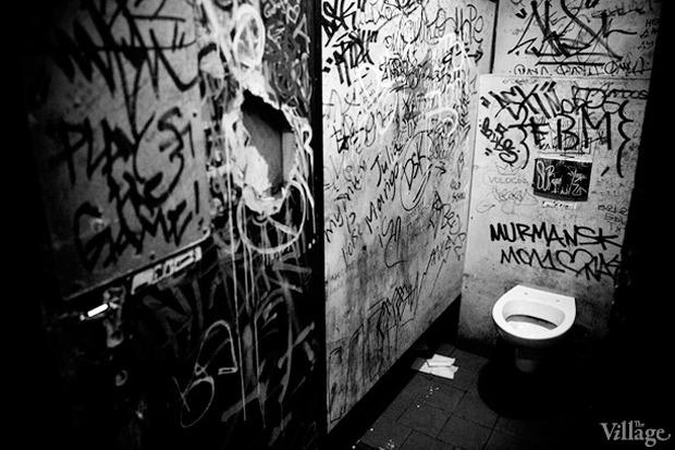 Вольнодумство: Гид побарам иклубам наДумской улице. Изображение № 29.