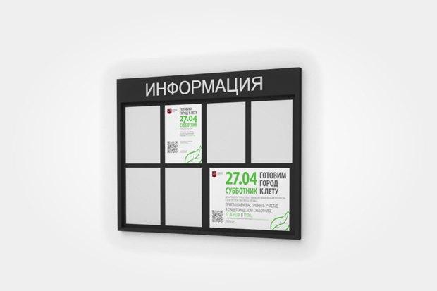 «Чистый город»: Пять субботников в Москве. Изображение № 6.