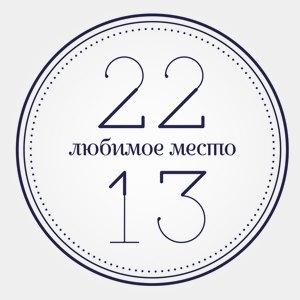 Планы на весну: 11 новых кафе, ресторанов и баров. Изображение № 5.