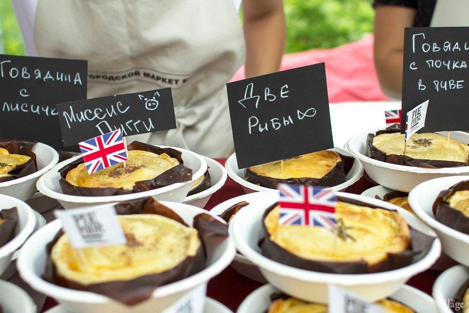 Люди в городе: Гости второго городского маркета еды. Изображение № 4.