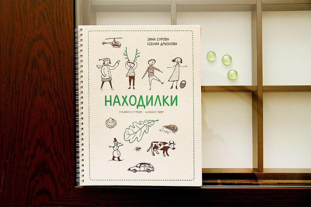 Рабочий стол: Михаил Иванов, «Манн, Иванов иФербер». Изображение № 5.