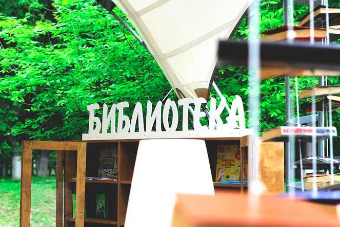 В парке «Красная Пресня» открылась летняя библиотека. Изображение № 2.