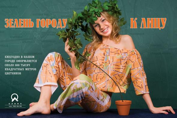 Изображение 2. У рекламы в московском метро сменился хозяин.. Изображение № 4.