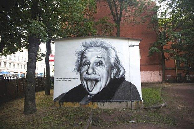Авторы портретов Цоя иЭйнштейна— об идее легализовать граффити вПетербурге. Изображение № 4.