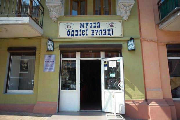 Испанский немецкий: Культурные центры Киева. Изображение № 66.
