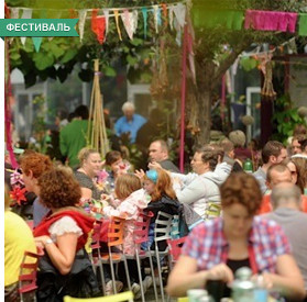 События недели: «Фестиваль мировой еды», «Большой английский обед» на «Флаконе» и «Артбазар». Изображение № 10.