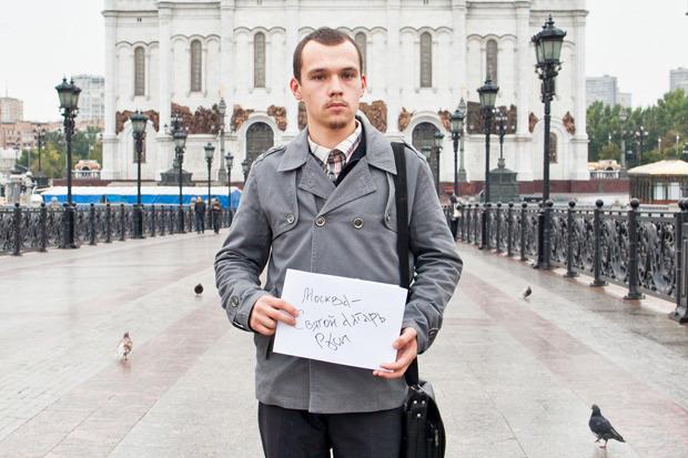 Москва— это: Что думают жители о своём городе. Изображение № 7.